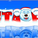 Free Christmas slots no deposit needed
